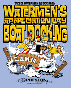 WAD T-Shirt Boat Docking Contest